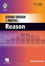 Andrew Eisele. Sound Design and Mixing in Reason (Music Pro Guides) (Quick Pro Guides)